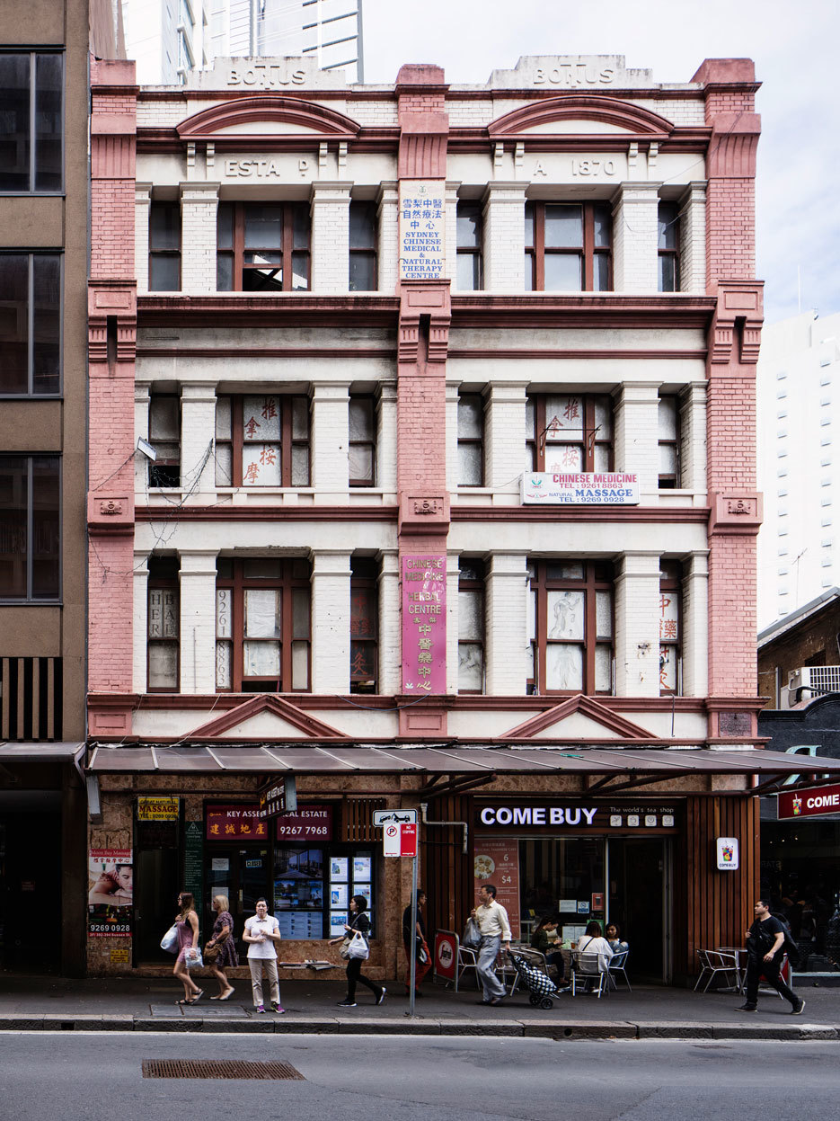 The building of The Working Party in Sydney.